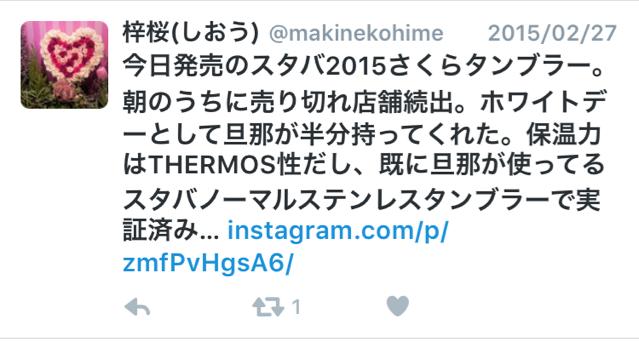 f:id:kuritoshi:20160202190856p:plain