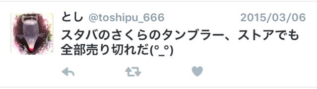 f:id:kuritoshi:20160202190917p:plain