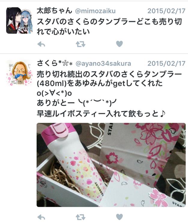 f:id:kuritoshi:20160202190928p:plain