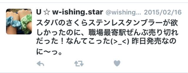 f:id:kuritoshi:20160202190949p:plain