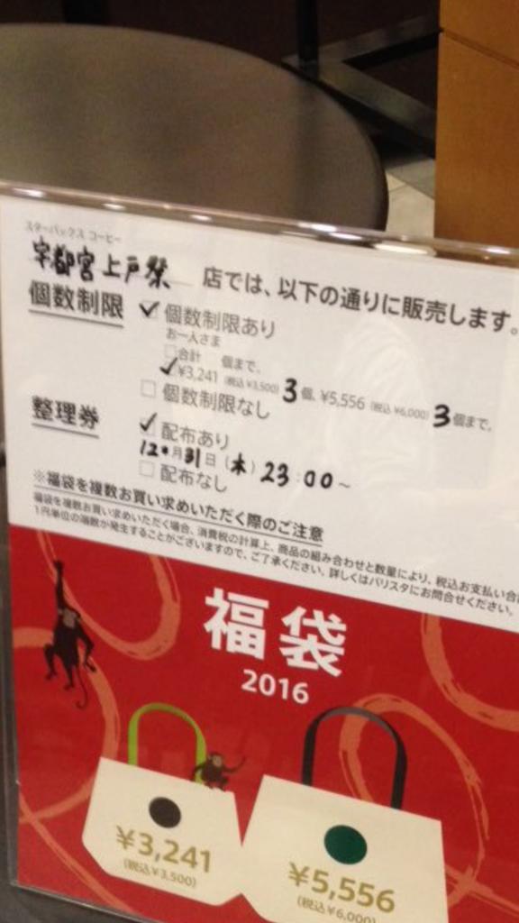 f:id:kuritoshi:20160204233631p:plain