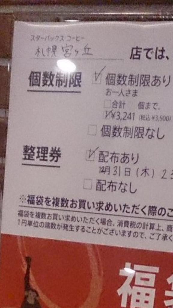 f:id:kuritoshi:20160204233657p:plain