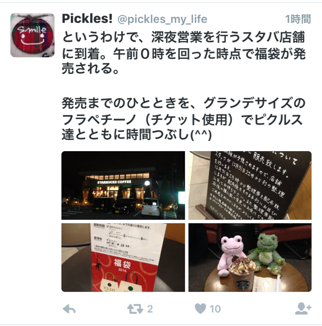 f:id:kuritoshi:20160204233725p:plain