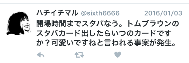 f:id:kuritoshi:20160213194017p:plain