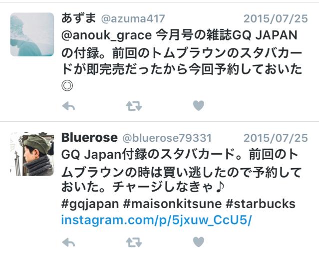 f:id:kuritoshi:20160213194028p:plain