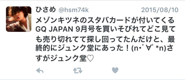 f:id:kuritoshi:20160213194041p:plain