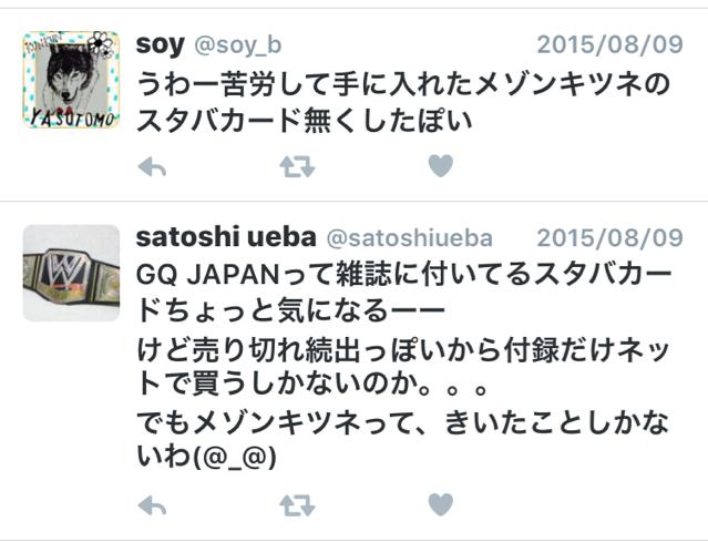f:id:kuritoshi:20160213194052p:plain