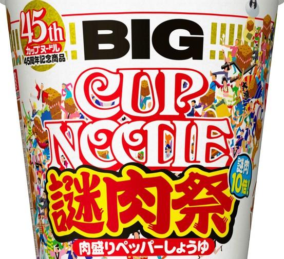 f:id:kuritoshi:20160918154807j:plain