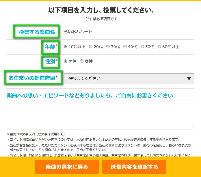 f:id:kuritoshi:20160922193609j:plain