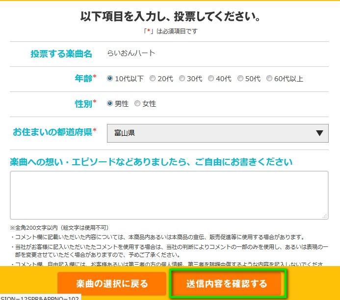 f:id:kuritoshi:20160922194559j:plain