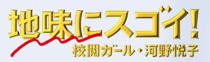 f:id:kuritoshi:20160928011913j:plain