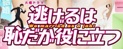 f:id:kuritoshi:20161001235222j:plain