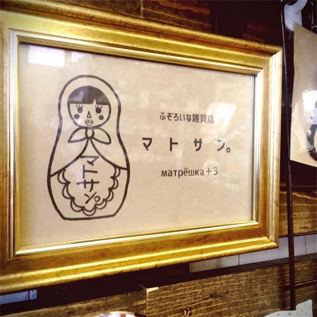 f:id:kuriyama-iju:20181203223229j:image