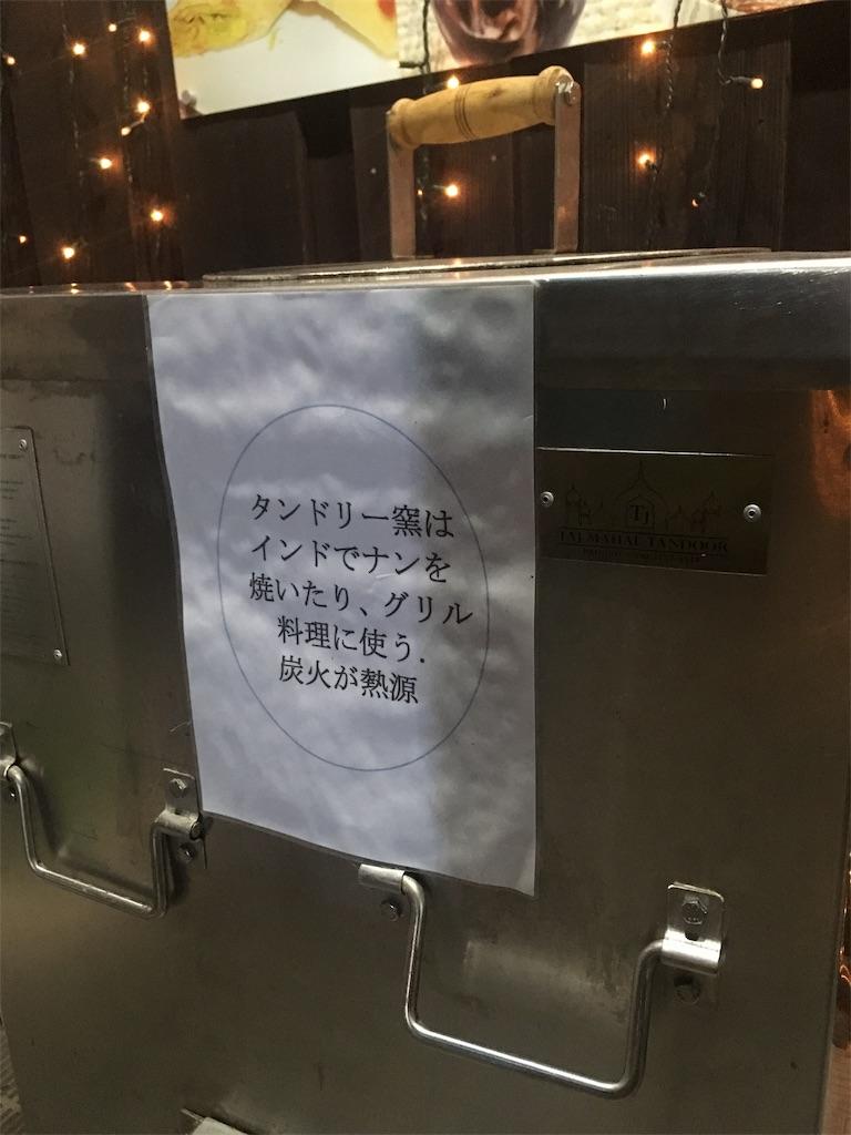 f:id:kuriyama-iju:20181203224734j:image