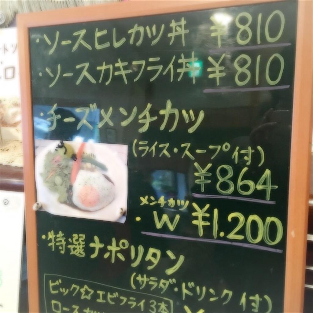 f:id:kuriyama-iju:20181204164406j:image