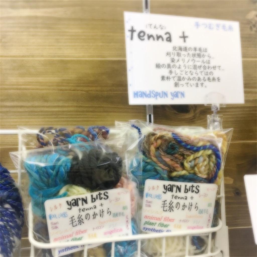 f:id:kuriyama-iju:20181205115016j:image