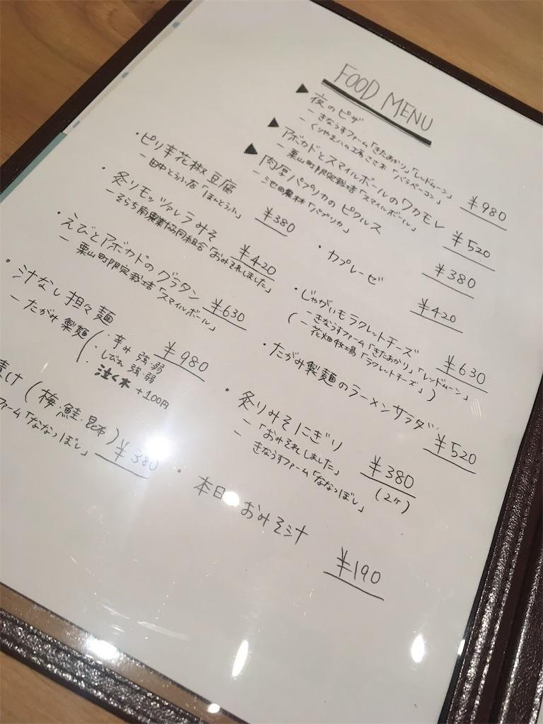 f:id:kuriyama-iju:20181205184856j:image