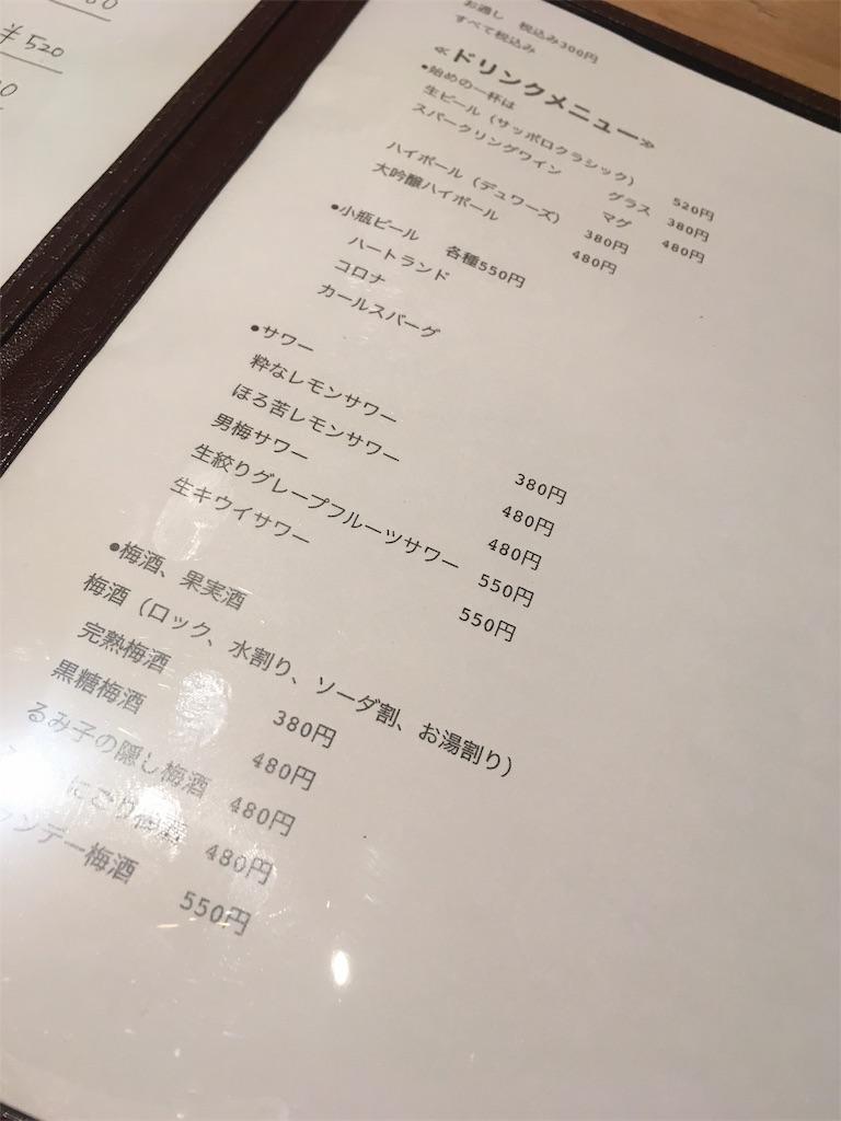 f:id:kuriyama-iju:20181205184902j:image