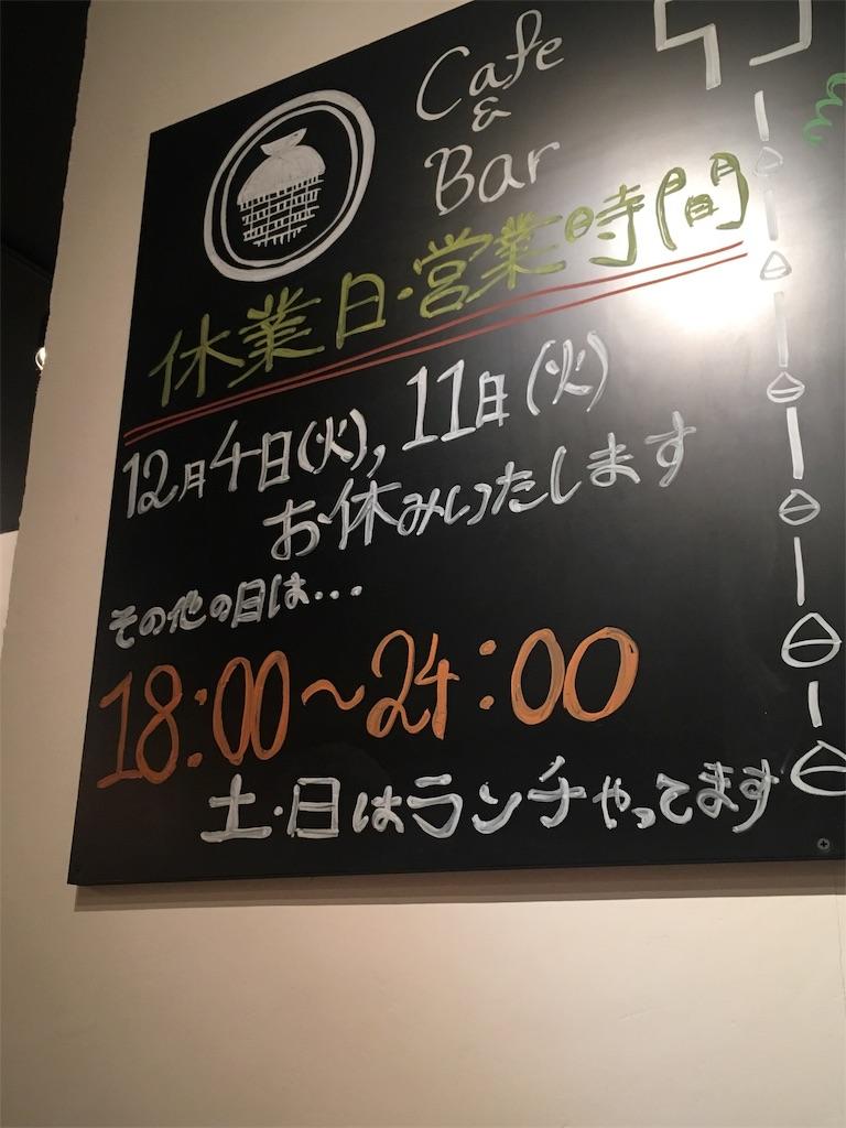 f:id:kuriyama-iju:20181205185521j:image