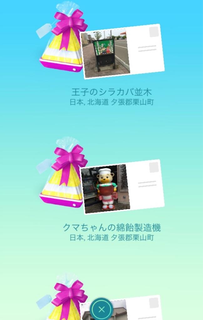 f:id:kuriyama-iju:20181206093310j:image