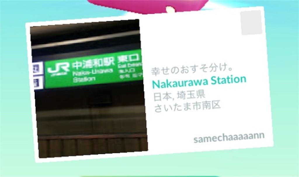 f:id:kuriyama-iju:20181206093710j:image