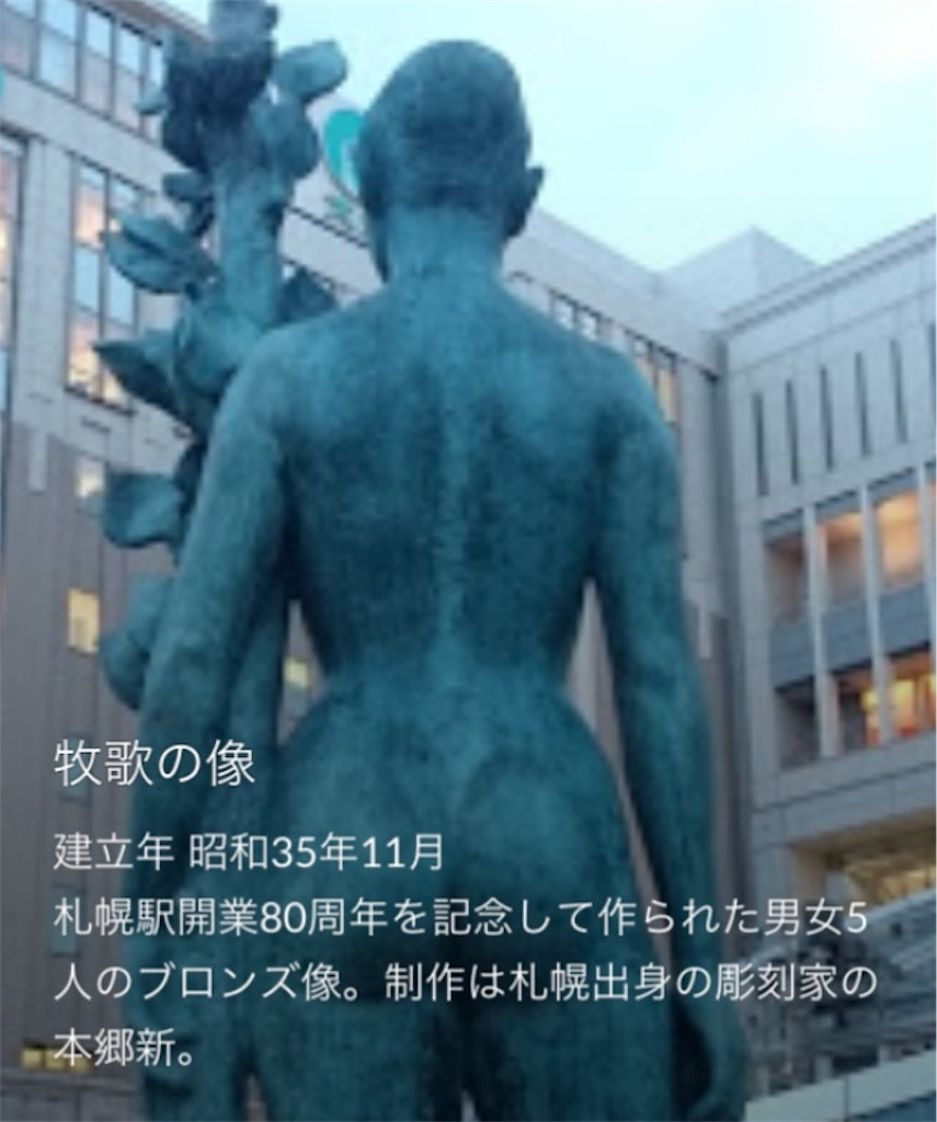 f:id:kuriyama-iju:20181206093920j:image
