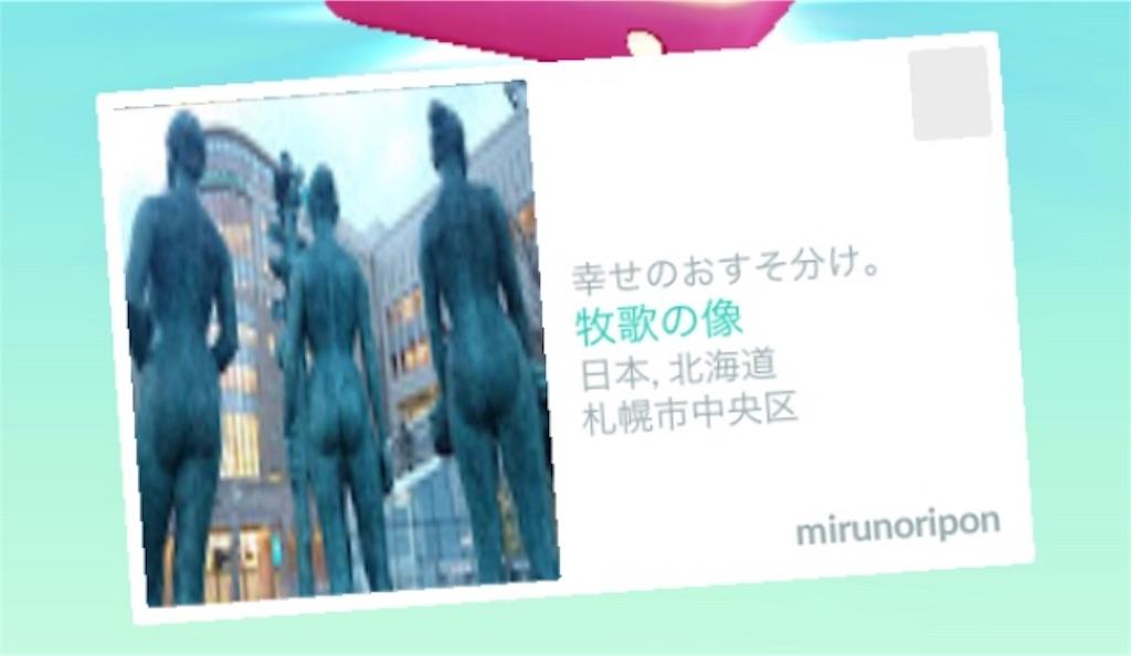 f:id:kuriyama-iju:20181206093941j:image