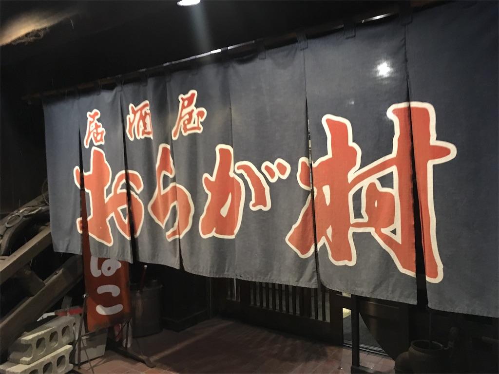 f:id:kuriyama-iju:20181206233534j:image