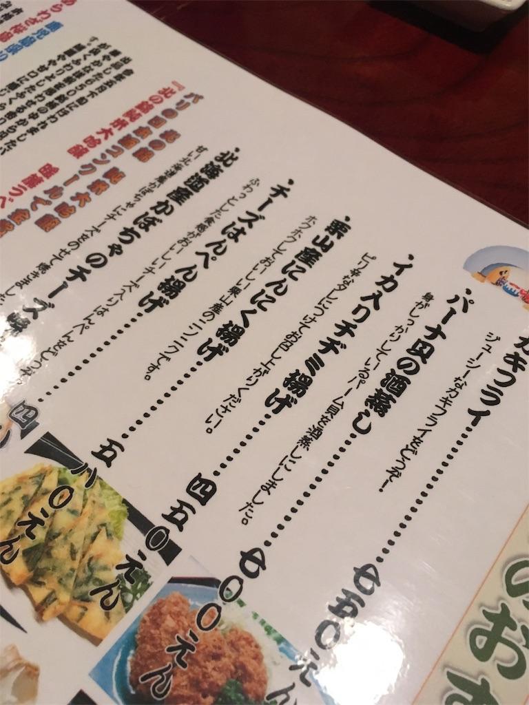 f:id:kuriyama-iju:20181207000359j:image