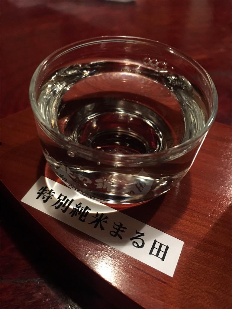 f:id:kuriyama-iju:20181207001310j:image