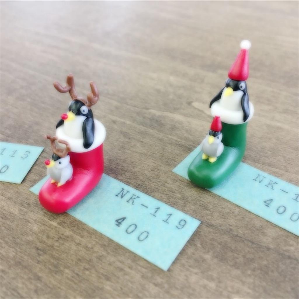 f:id:kuriyama-iju:20181207014214j:image
