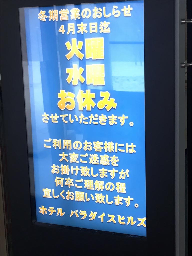 f:id:kuriyama-iju:20181207120836j:image