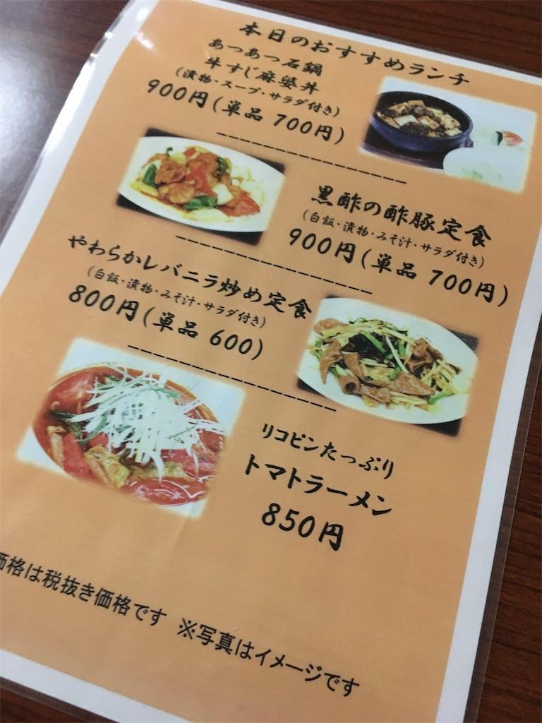 f:id:kuriyama-iju:20181207121329j:image