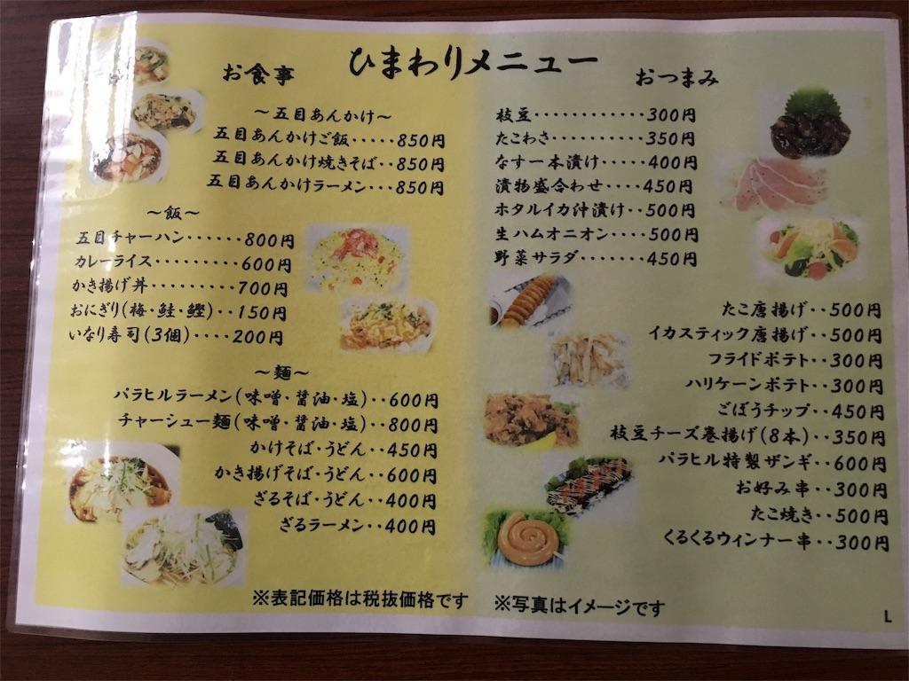f:id:kuriyama-iju:20181207121336j:image