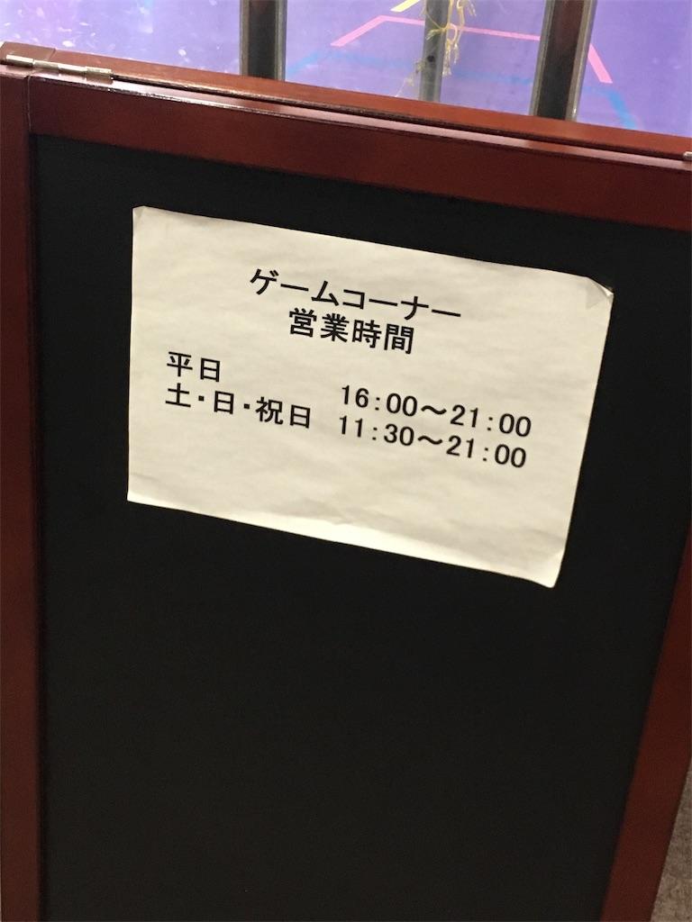 f:id:kuriyama-iju:20181207122206j:image
