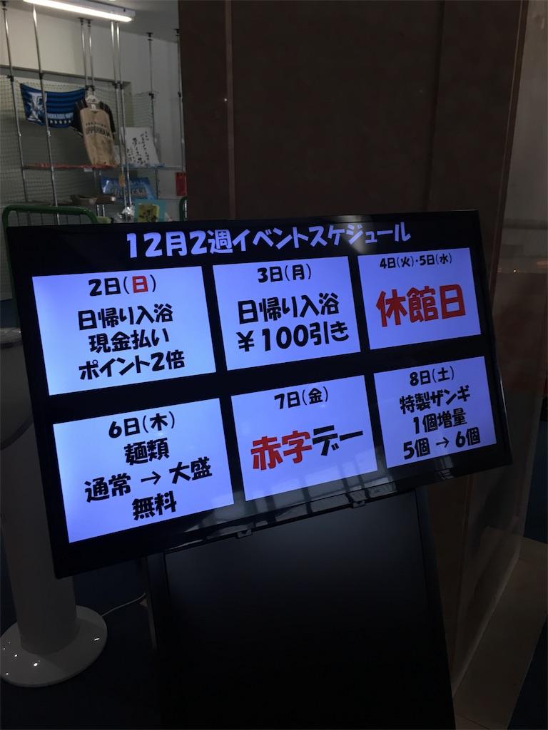 f:id:kuriyama-iju:20181207140658j:image