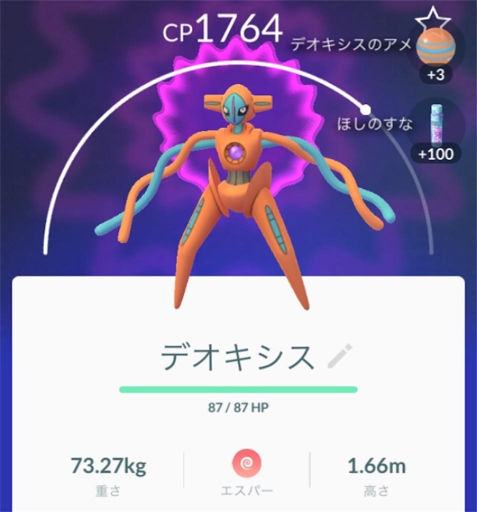 f:id:kuriyama-iju:20181207211903j:image
