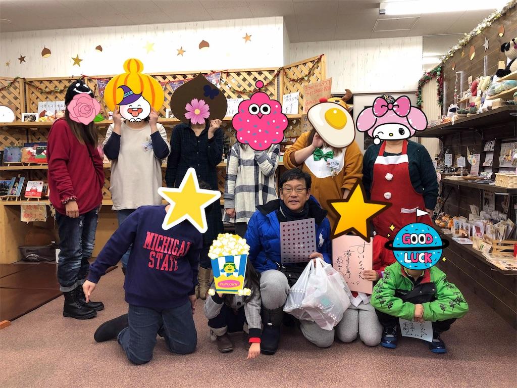 f:id:kuriyama-iju:20181210202612j:image