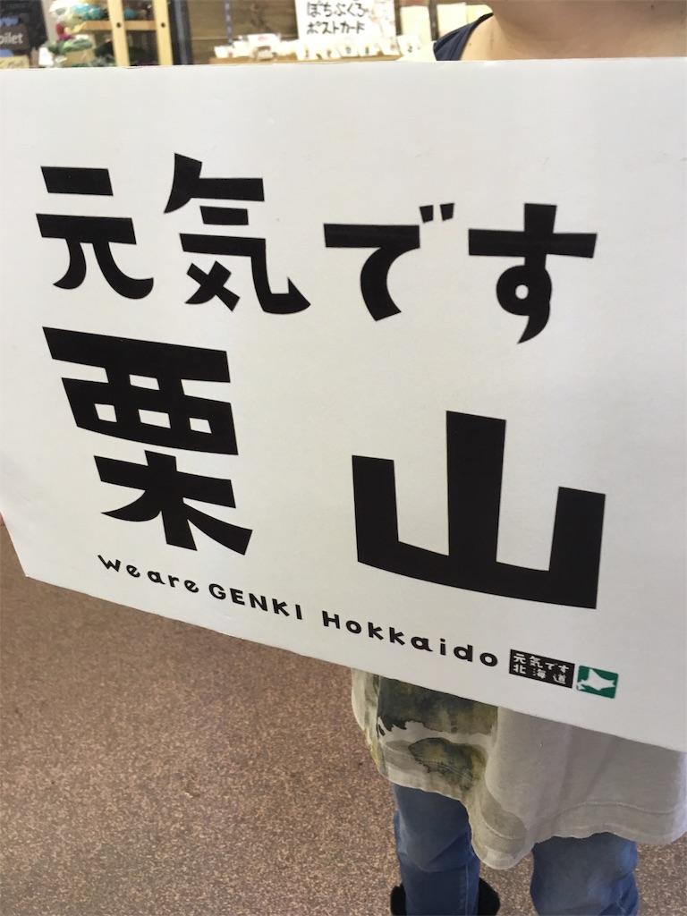 f:id:kuriyama-iju:20181214074706j:image