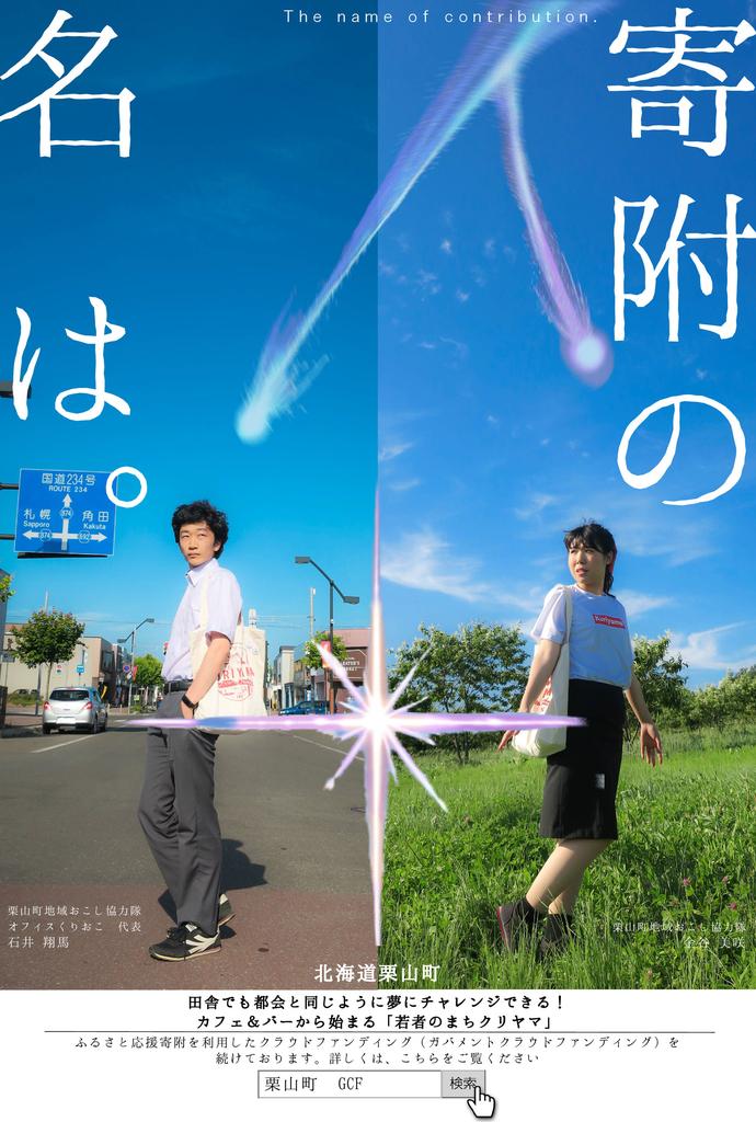 f:id:kuriyama-iju:20190126093001j:plain