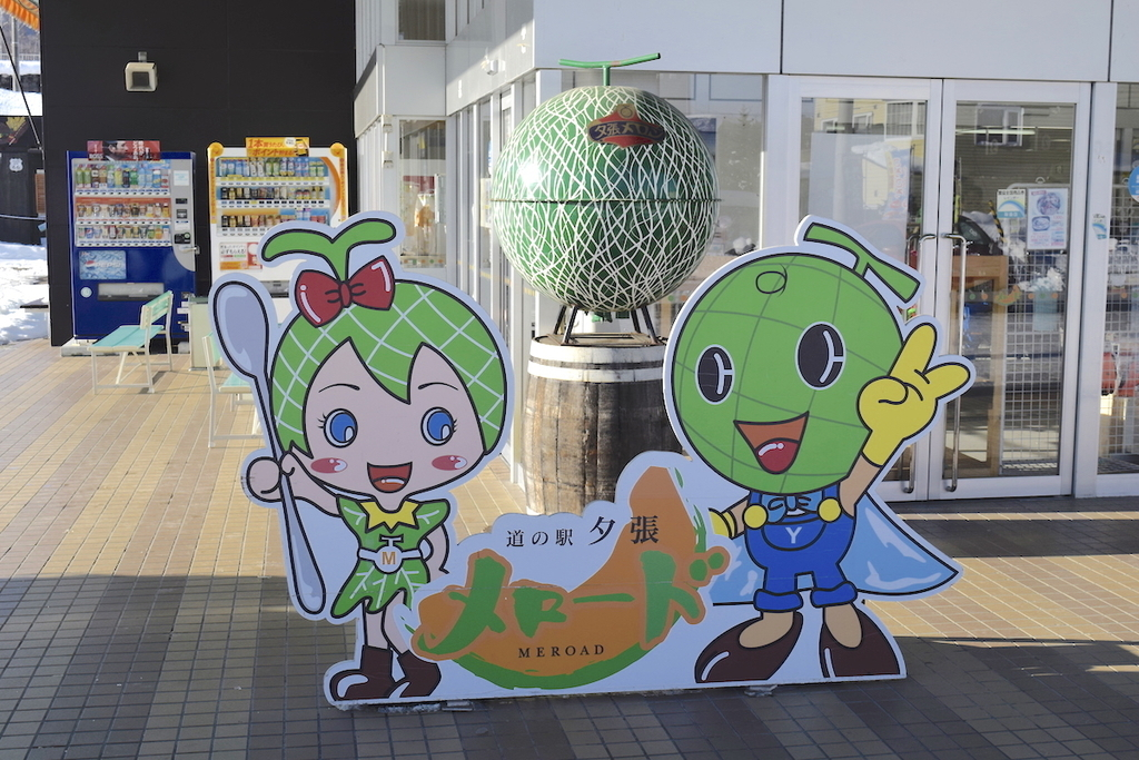 f:id:kuriyama-iju:20190129104812j:plain