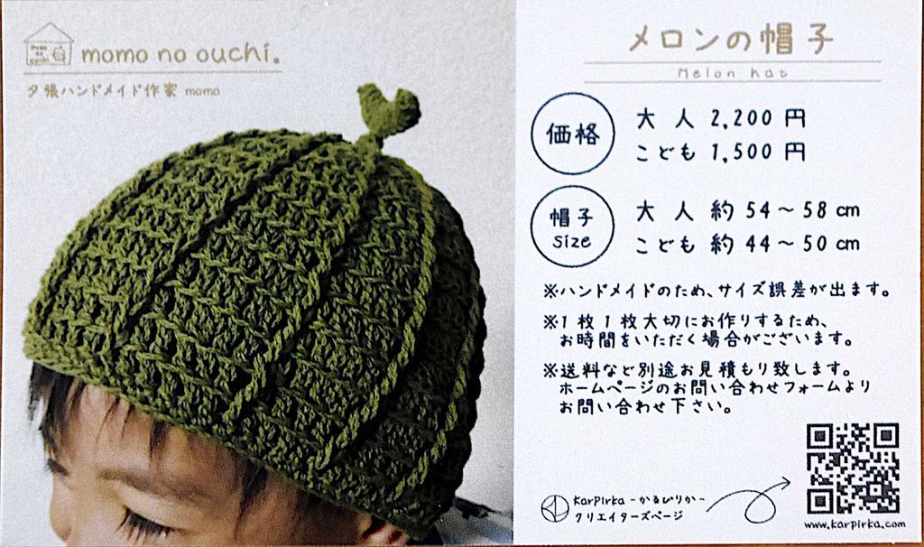 f:id:kuriyama-iju:20190129110418j:plain