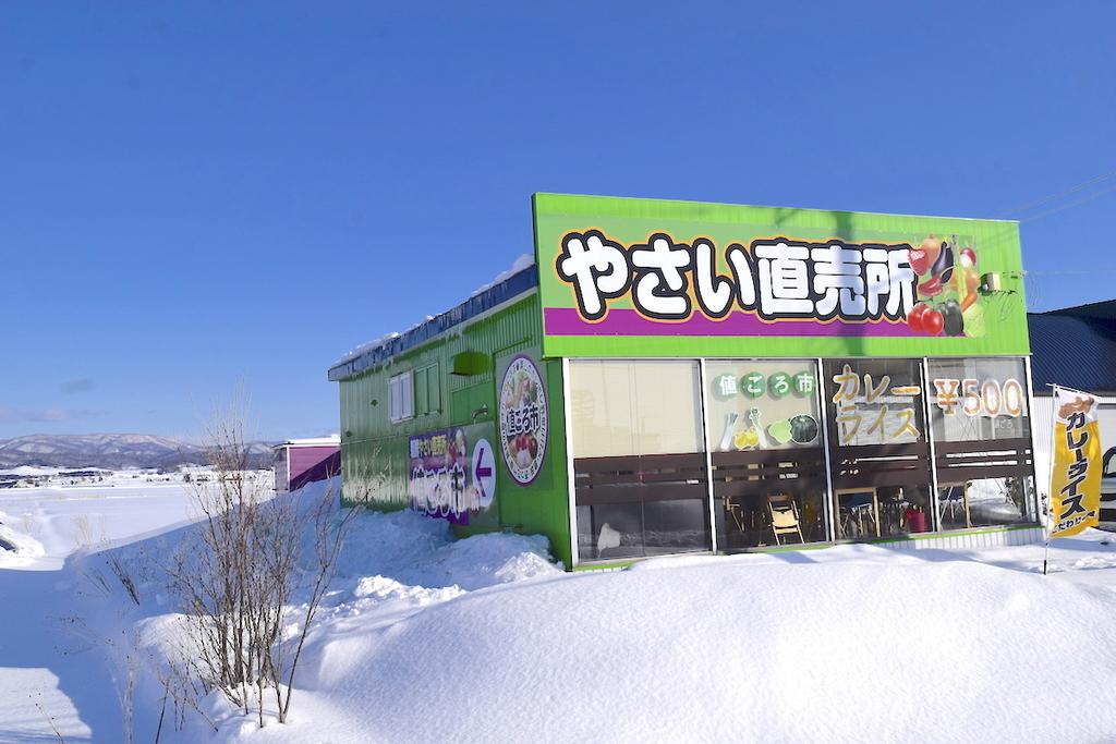 f:id:kuriyama-iju:20190129174638j:plain