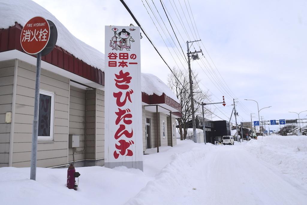 f:id:kuriyama-iju:20190130004502j:plain