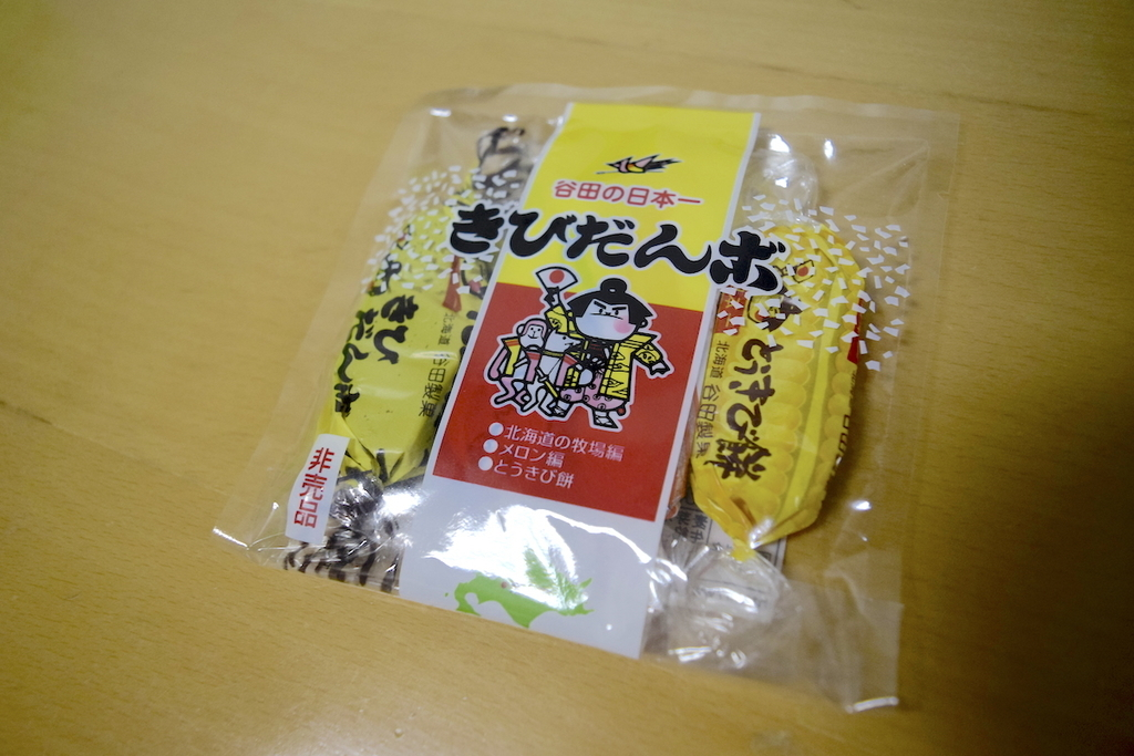 f:id:kuriyama-iju:20190130004510j:plain