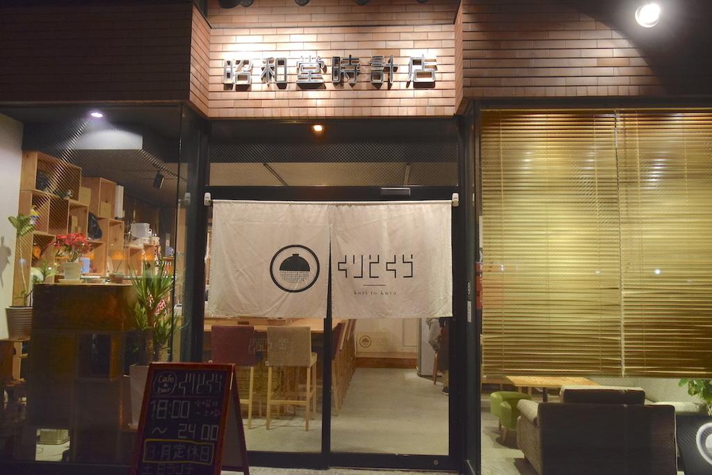 f:id:kuriyama-iju:20190130100315j:plain