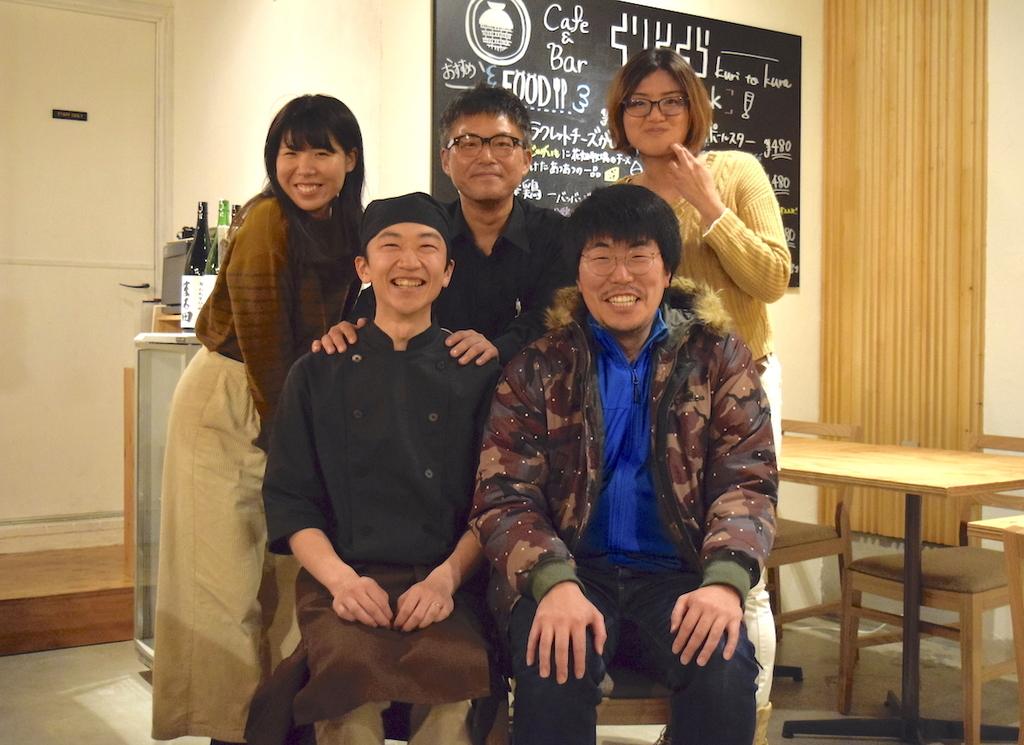 f:id:kuriyama-iju:20190130100345j:plain