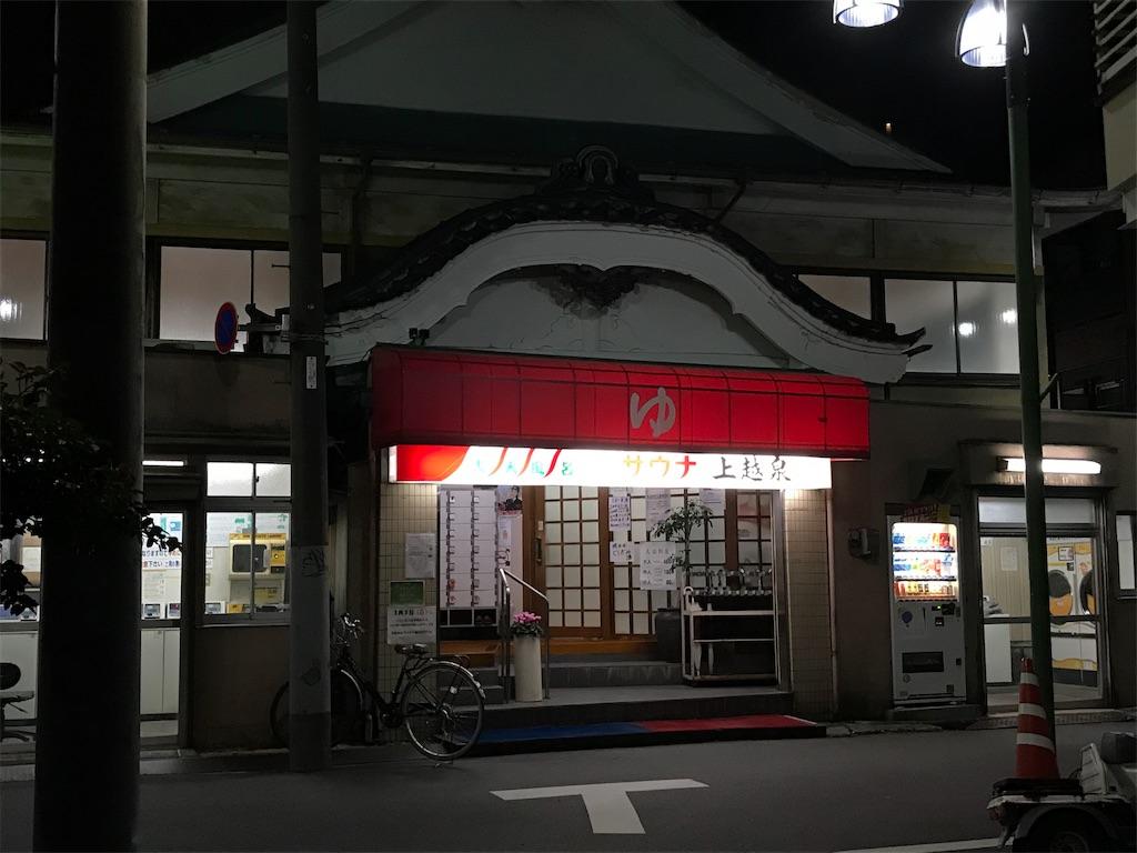 f:id:kuriyama1youth:20190224172101j:image