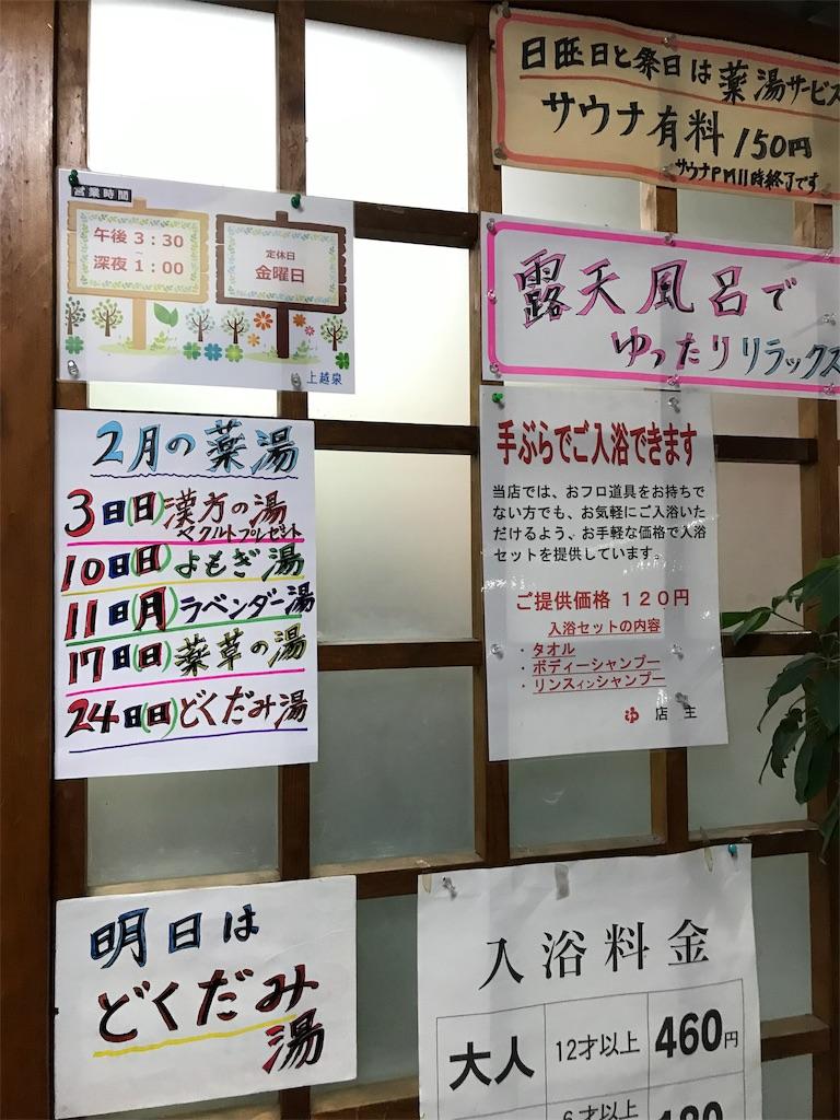 f:id:kuriyama1youth:20190224172649j:image