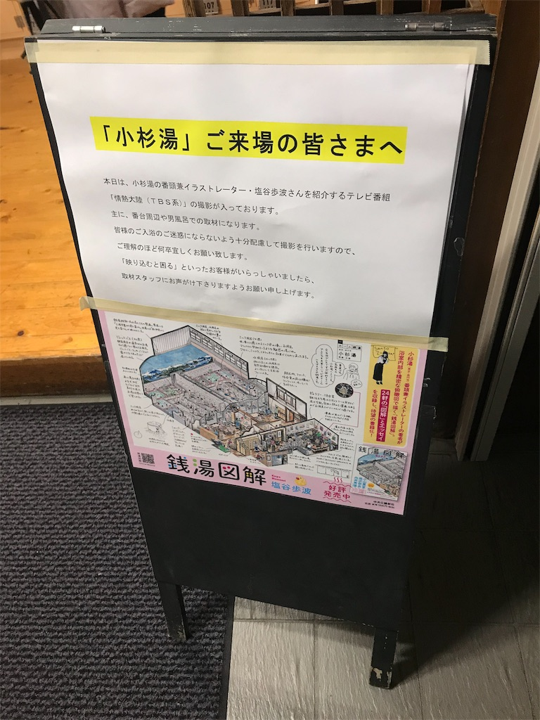 f:id:kuriyama1youth:20190225202837j:image